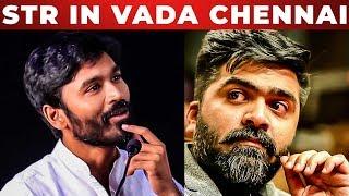Video SIMBU to Act in VADA CHENNAI - Dhanush Reveals at Vada Chennai Pressmeet | KS 80 MP3, 3GP, MP4, WEBM, AVI, FLV Oktober 2018