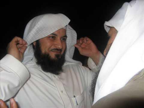 3arifi - وصف حورية من حور الجنة للشيخ : محمد العريفي حفظه الله.