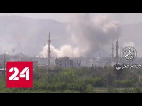 Сирия: авиабаза в Хомсе атакована ракетами - Россия 24 - DomaVideo.Ru