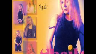 Sheila - Shabe Por Setareh |شیلا - شب پر ستاره
