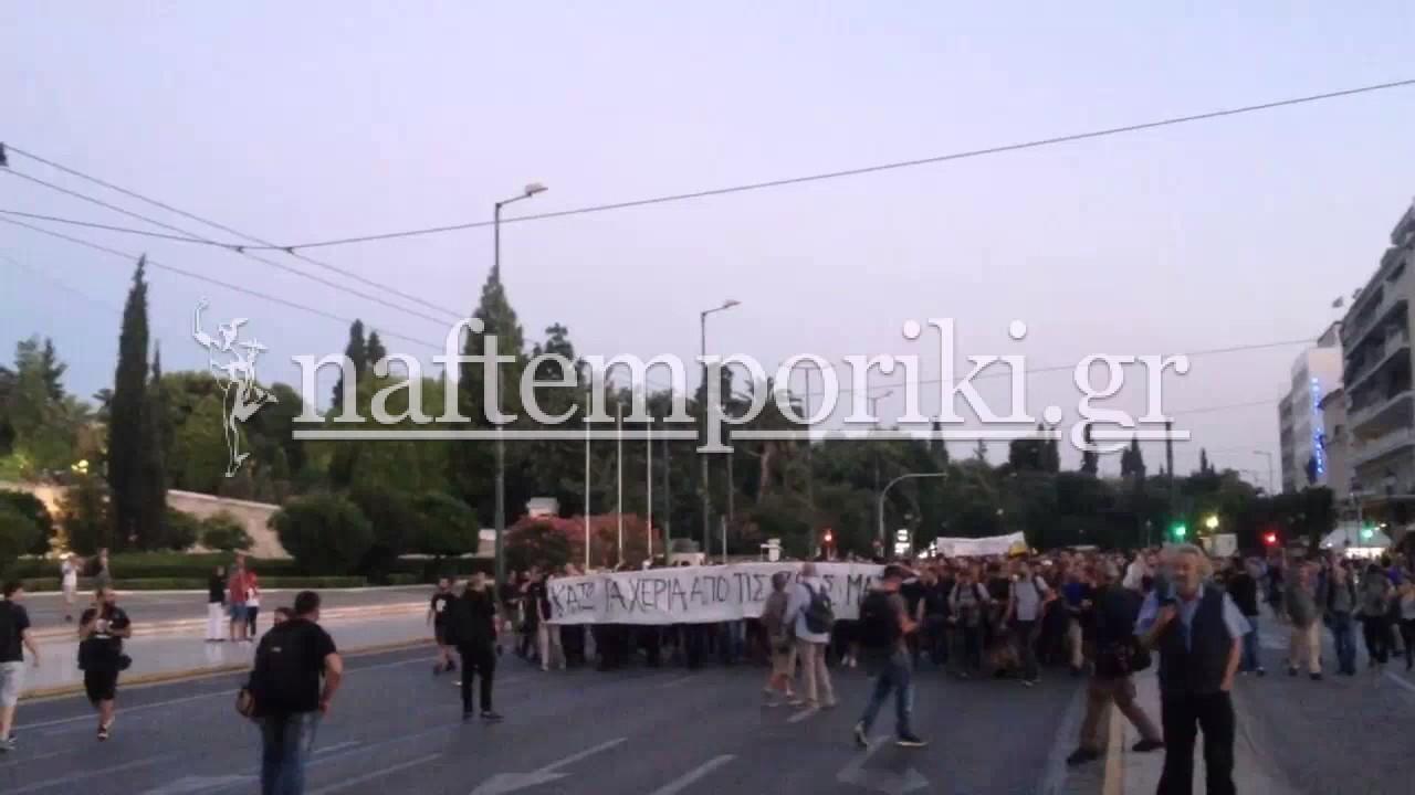 Συγκέντρωση αλληλεγγύης στην Ηριάννα