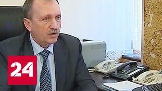 Вице-губернатор Приморья помещен под домашний арест