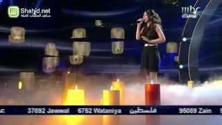 Arab Idol - الأداء - يسرى سعوف - اللي كان