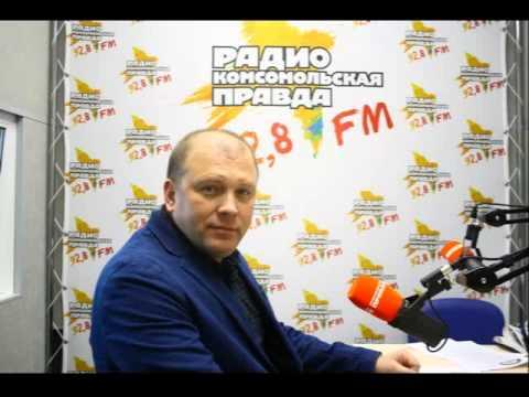 Интервью А.Курдюмова об избирательных округах в Н.Новгороде (02.2015, радио «Комсомольская Правда»)