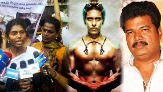 I threatens Kerala & Police protects Shankar