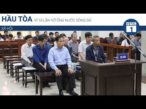 Hầu tòa vì 18 lần vỡ ống nước sông Đà | VTC1 - Thời lượng: 89 giây.