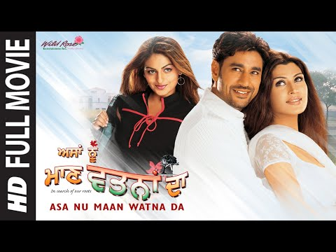 da - Asa nu maan watna da is a Punjabi movie directed by Manmohan Singh released in 2004 and starring Harbhajan Mann. This film depicts what happens to those who return to their homeland after a...