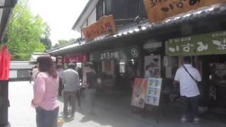 Kumamoto Japan  city photos : The City of Kumamoto, Japan