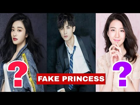 Chinese Drama | Fake Princess 2020 | Cast Real Ages | FK creation