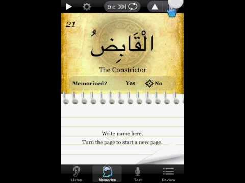Best Islamic Apps for iPhone -99 names/attributes part 1