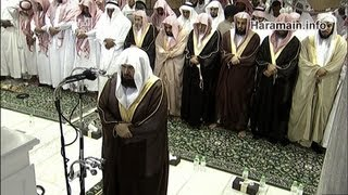 HD | Night 29 Makkah Taraweeh 2013 Sheikh Sudais