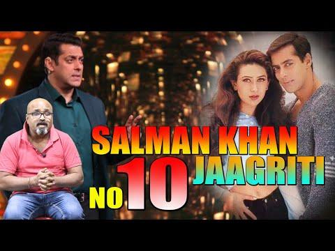 Jaagruti 1992 Box Office Collection   कितने में बनी Salman की Jaagruti और कितन कमाई   Salman Khan
