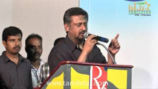 Adhithi Movie Audio Launch Part 1