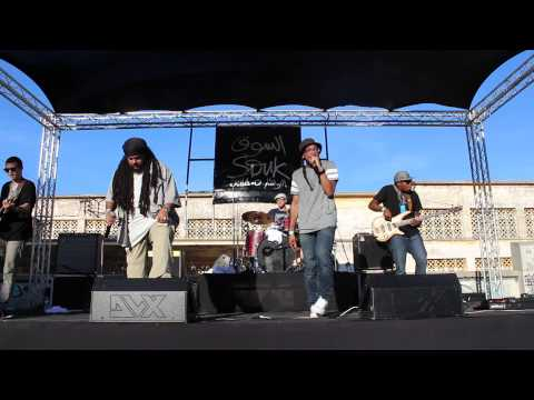 LEEWAYS – SCENE SOUK – TREMPLIN 2015 – reggea music
