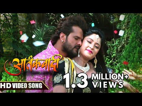 Bhojpuri HD video song Sim ke tare from movie Aatankwadi