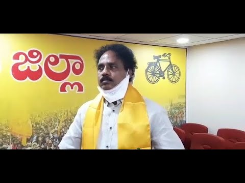 TDP Chandrababu Tour Finalized  MLA Vasupalli Ganesh Comments on YCP in Visakhapatnam,Vizagvision....