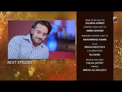 Tamanna - Episode 43 Teaser | 28th July 2020 | Har Pal Geo
