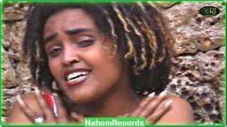 Ethiopian Music - Mesrak Taye - Tinafikagnaleh(Official Music Video)