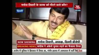 Staff Attacked at His House, Manoj Tiwari Says Police Hand in 'Conspiracy'