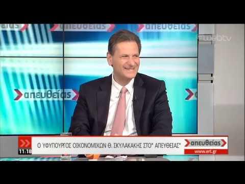 Ο υφ. Οικονομικών Θ. Σκυλακάκης στο «Απευθείας»   16/10/2019   ΕΡΤ