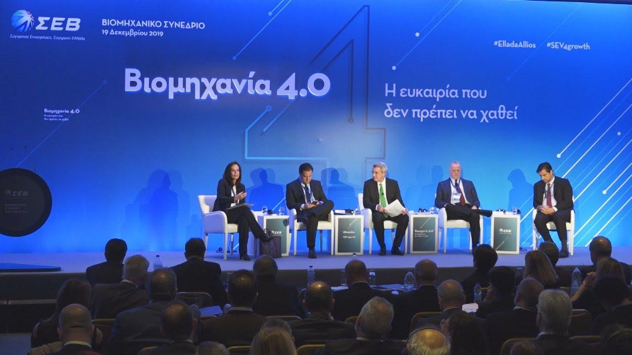Έκθεση ΣΕΒ για τον ψηφιακό και τεχνολογικό μετασχηματισμό των επιχειρήσεων
