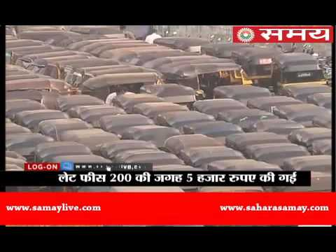 Autorickshaw strike in Mumbai