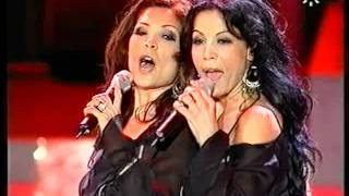 Azucar Moreno - Devorame otra vez
