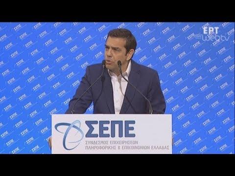 Oμιλία του πρωθυπουργού Αλ. Τσίπρα στο Φόρουμ για την Ψηφιακή Οικονομία