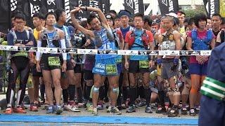 【ランかめスペシャル】第23回日本山岳耐久レース<ハセツネ2015>