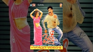 Venky Full Movie - Ravi Teja, Sneha - HD