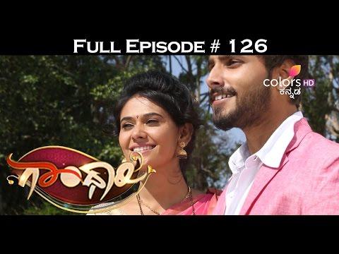 Gandhari--24th-May-2016--ಗಾಂಧಾರಿ--Full-Episode