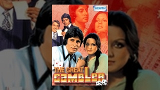 The Great Gambler Hindi Movie