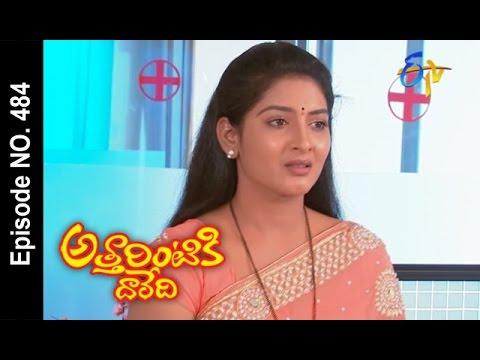 Attarintiki-Daredi--26th-May-2016--అత్తారింటికి-దారేది-–-Full-Episode-No-484
