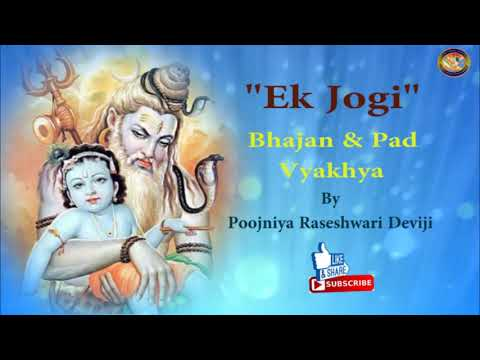 Video Lord Shiva comes to Braj for Bal Krishna Darshan || Ek Jogi || download in MP3, 3GP, MP4, WEBM, AVI, FLV January 2017
