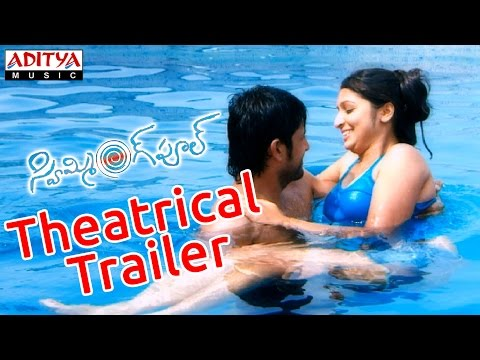 Swimming Pool Telugu Movie Trailer HD