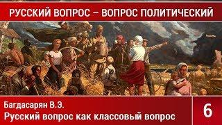 Русский видеосборник
