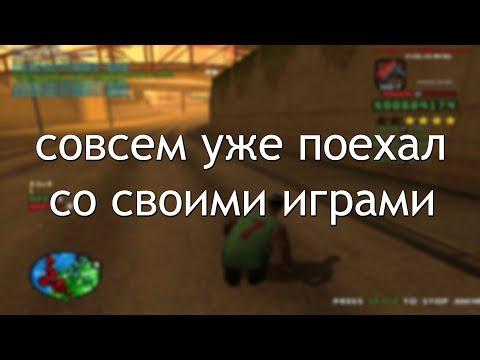 сошел с ума из-за сампа - DomaVideo.Ru