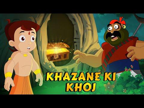 Chhota Bheem - Khazane Ki Khoj | Daku Mangal Singh ke Kahani | Kids video in Hindi