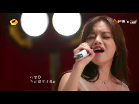 纯享版:黄霄雲《打开》—— 《歌手·当打之年》Singer 2020