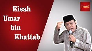 Video Kisah Umar bin Khattab - KH Zainuddin MZ MP3, 3GP, MP4, WEBM, AVI, FLV Juni 2019