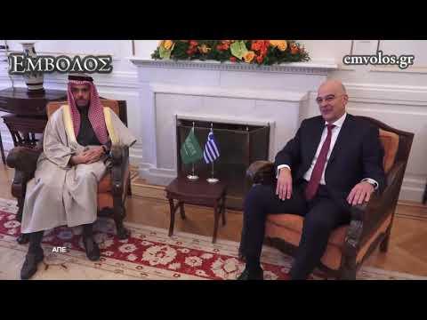 """Video - Ελλάδα - Σαουδική Αραβία : """"Άκυρα και ανύπαρκτα"""" τα μνημόνια Ερντογάν - Σάρατζ"""