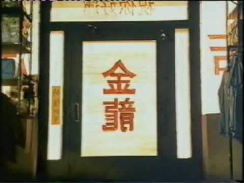 Martial Art Levi 501 Jeans ad