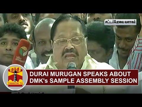 MLA-Durai-Murugan-speaks-about-DMKs-Sample-Assembly-Session-Thanthi-TV