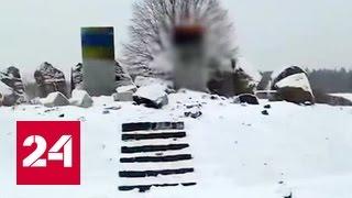 Варшава потребовала у Киева наказать львовских вандалов