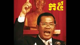 Khmer Documentary - Hun Sen still killing khmer people said by Willaim Guang
