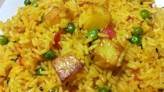 Aloo Fried Rice Recipe | Potato Fried Rice Recipe | Lunch Box Recipe