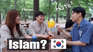 Video What do Koreans think about Islam? 🇰🇷 MP3, 3GP, MP4, WEBM, AVI, FLV September 2019