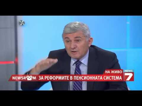БСК подкрепи Адемов за пенсиите