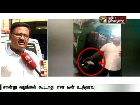 Bribery-case-Doctors-meeting-held-at-Trichy-government-hospital