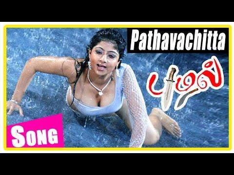 Video Puzhal Tamil Movie | Scenes | Pathavachitta Song | Archana's engagement | Murali download in MP3, 3GP, MP4, WEBM, AVI, FLV January 2017